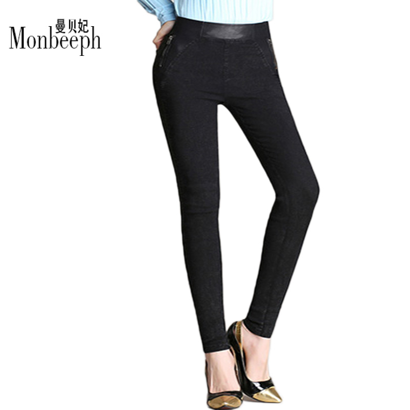 Monbeeph New Fashion Pencil Jeans Women black Color high Waist Full Length stretch Slim Fit Skinny Women Pants Vintage trousers 2016 new fashion high waist big hole ripped jeans for women slim pencil pants full length black clp052