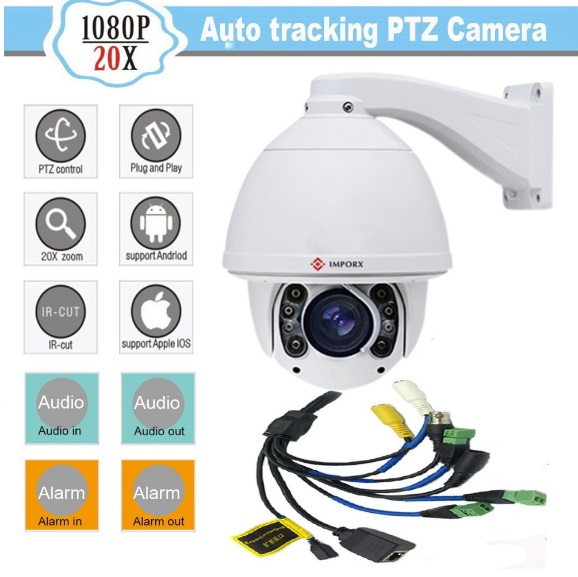 2017 new auto tracking PTZ camera ir 150m ip camera outdoor 1080P 2MP hd optical auto tr ...