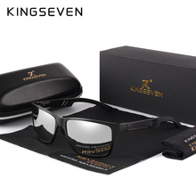 KINGSEVEN  2019 Aluminum Square Men/Women Polarized Coating