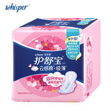 Sanitary-Towel Whisper Heavy-Flow Soft Cotton Women Day Night-284mm Scented 10pads/Pack