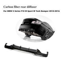 Карбоновое волокно/Стекловолокно задний бампер диффузор спойлер для BMW 5 серии F10 M спортивный бампер 2012- Тюнинг автомобилей запчасти