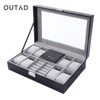 DOM 30 20 8cm 2 In One 8 Grids 3 Mixed Grids Leather Watch Case Storage