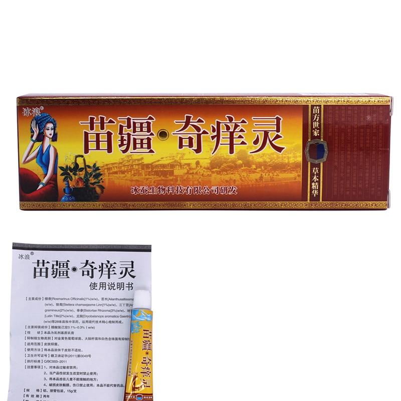 Body Herbal Psoriasis Ointment Skin Care Health cream Material Psoriasis Creams