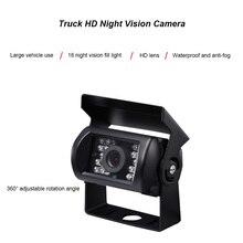 Car Camera Reversing Rear View Infrared Cameras Vehicle monitoring reversing image For Truck RV Camper Bus Vans Caravan