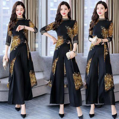 Fashion Suit For Women 2019 Summer New Print Top + Wide Leg Pants Trousers Elegant Two Piece Set Plus Size M-4XL