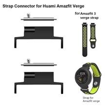 2 пары, адаптер для браслета, коннектор для браслета Huami Amazfit Verge, умный ремешок адаптер для наручных часов, аксессуары для соединения