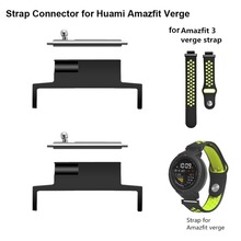 2 ペアバンドアダプタブレスレットストラップ用huami amazfit間際スマート時計バンドアダプタ接続アクセサリー
