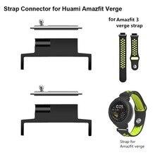 2 pares de adaptador de banda para Huami Amazfit Verge, adaptador de correa del reloj inteligente, accesorios de conexión