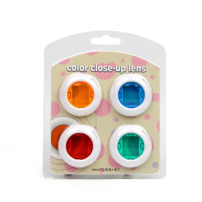 40634f45a7 4 PCS/5 unids/6 unids Filtro de lente de color para su elección (solo el  filtro de lente de color, la Cámara y otros accesorios no están incluidos)