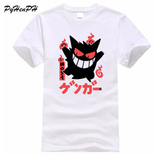 517e3e61 Pokemon Go Tshirt Men Summer Cotton T-shirt For Male Funny Gengar Print  Short Sleeve