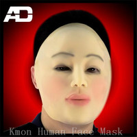 2017 Halloween Party Realistic Famous Person Mask Man Latex mask Full Face mask fancy celebrities cosplay skin Face Mask Toys