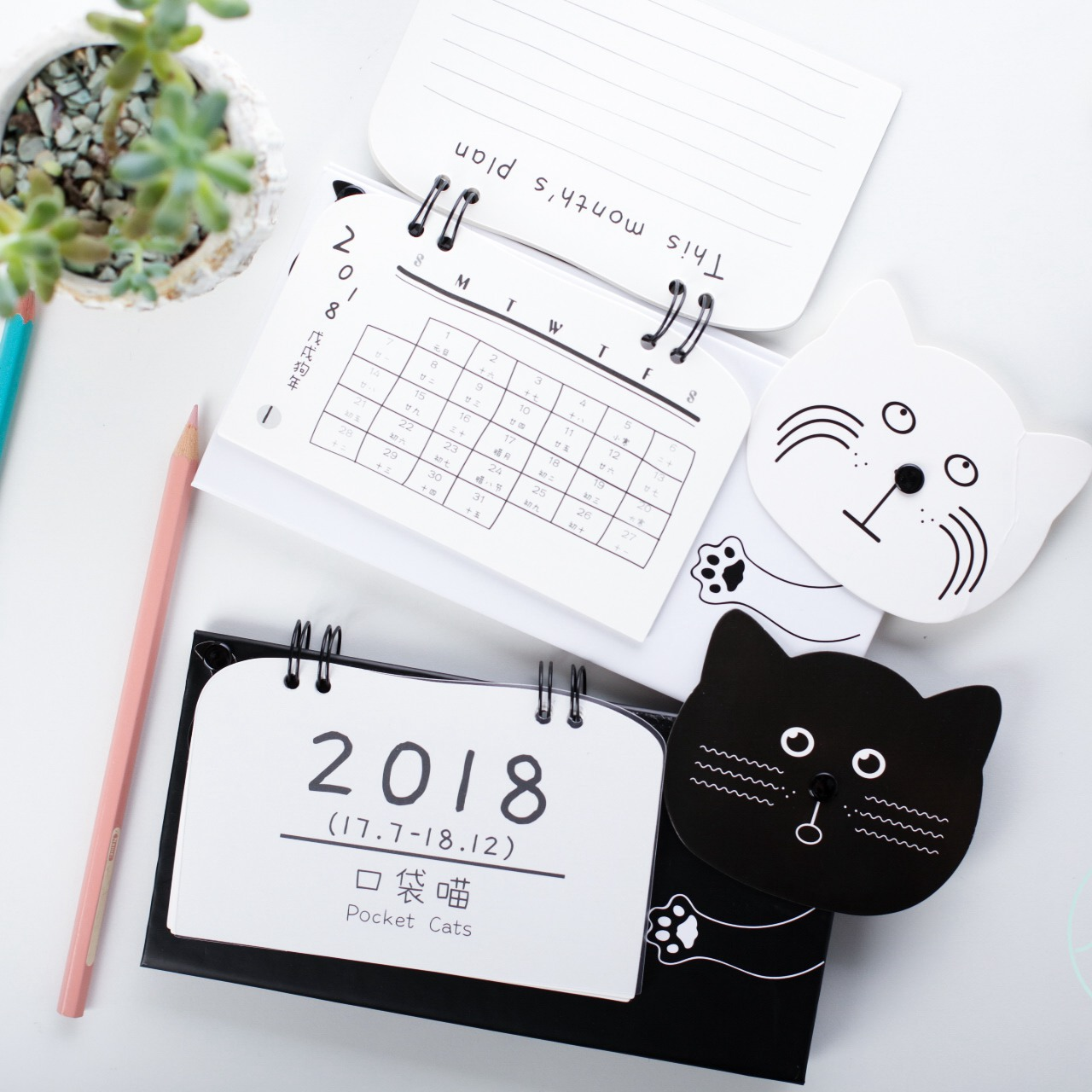 Black And White Cat Desk Calendar Planner 2018 Calendar