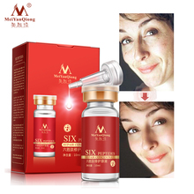 Argireline+aloe vera+collagen  for the face skin care products anti-aging cream