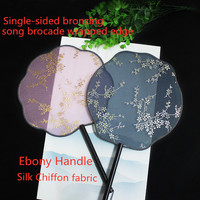 Vintage Gift Round Cloth Decorative Hand Fans Personalized China Silk Fabric Dancing Fans Costume Prop Fan Ebony Handle