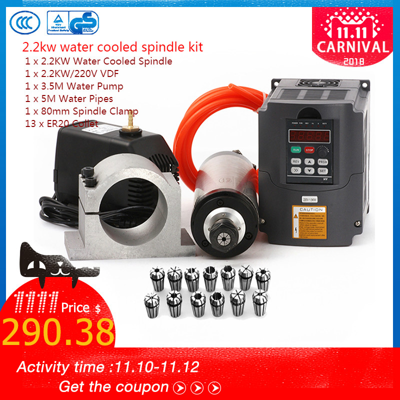 цена на 2.2kw water cooled spindle kit CNC spindle motor + 2.2KW VFD + 80mm clamp + water pump/pipe +13pcs ER20 for CNC Router