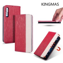 KINGMAS holster silk magnetic flip wallet case for  Huawei P20 pro lite silicone with stand card pocket phone