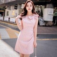 Dabuwawa OL Style elegant Sweet Striped Sleeveless Waistline Dress Women 2018 with Bow