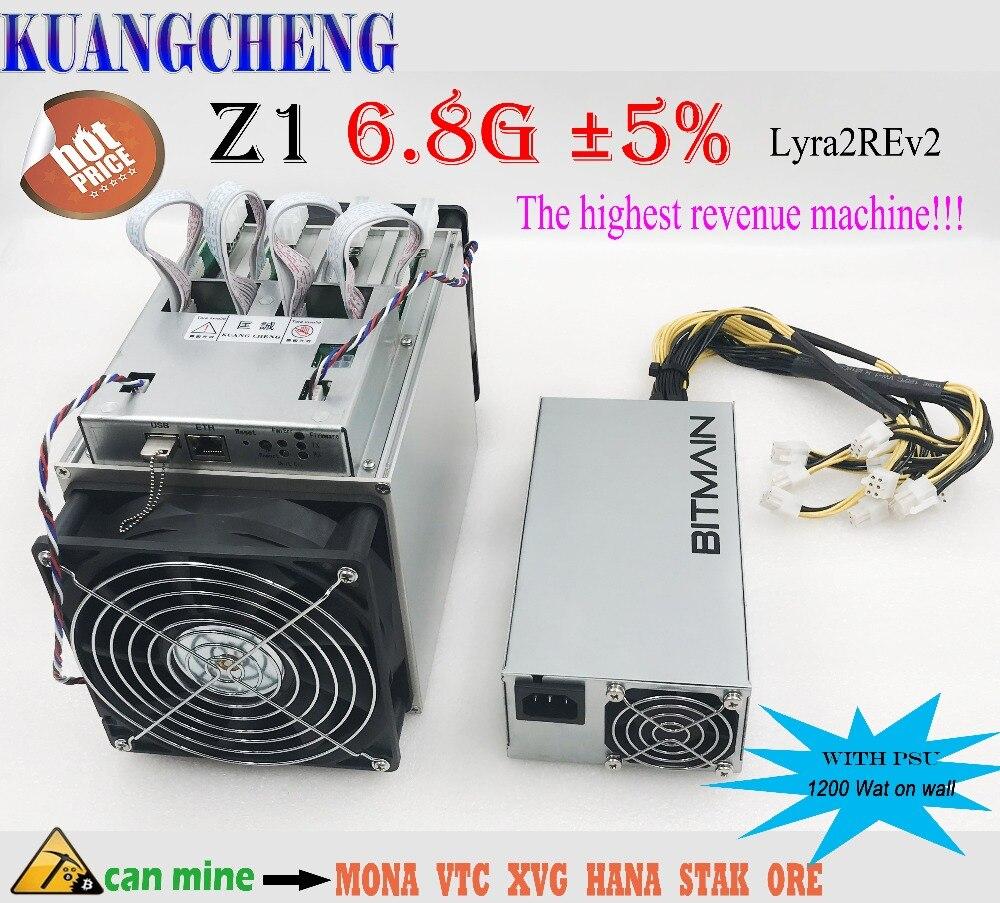 Premier 28nm Lyra2REv2 ASIC miner Zig Z1 6.8gh/s avec alimentation bitmain APW3 + + livraison gratuite!!