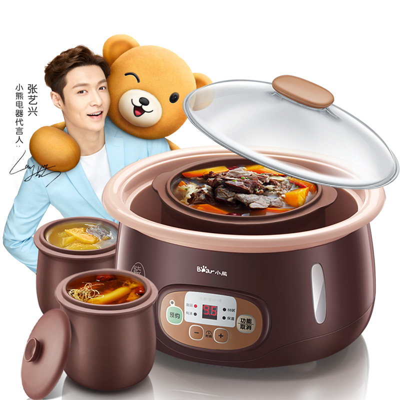 DDZ-118TA1 Purple Casserole Electric Stew Pot Water Isolated Electric Cooker Soup Porridge Ceramics Pot bear ddz b12d1 electric cooker waterproof ceramics electric stew pot stainless steel porridge pot soup stainless steel cook stew