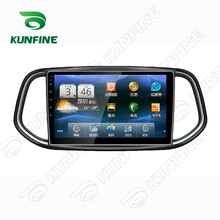 Quad Core 1024*600 Android 5.1 Car DVD GPS Navigation Player Car Stereo for KIA KX3 2015 Deckless Bluetooth Wifi/3G