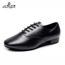 Ladingwu New Modern Dance Shoes Mens Genuine Leather Adult Indoor Latin Tango Ballroom heel 2.5/4.5cm