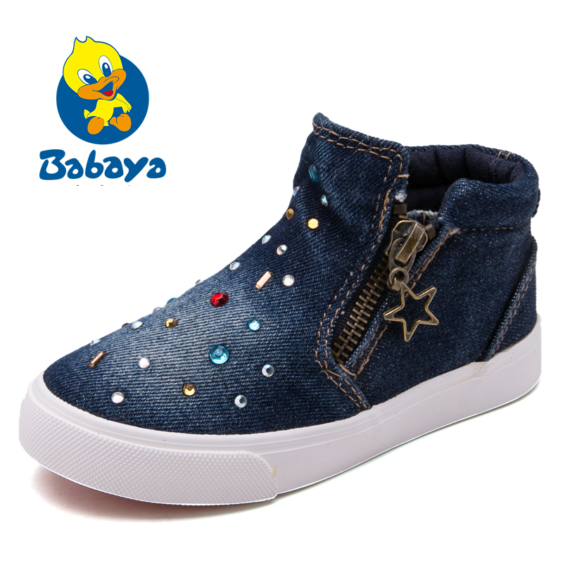 73e13ba37ebe 2018 Canvas Children Shoes Sport Breathable Boys Sneakers Brand Kids Shoes  for Girls white Casual Child ...
