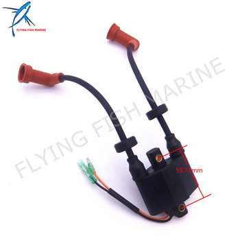 Outboard Engine High Pressure ignition Assy T36-04000600 Ignition Coil for Parsun HDX 2-Stroke T36 T40J Boat Motor Free Shipping
