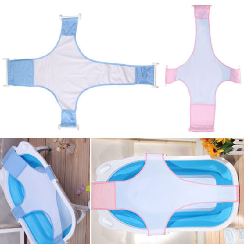 Newborn Infant Baby Bath Adjustable Antiskid Net Bathtub Sling Mesh Net Accessories NSV775