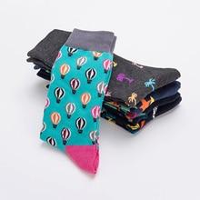 2018 Classic Happy Socks Brand Hit Color European American Personality Women Men Funny Socks Jacquard Short Cotton Male Socks