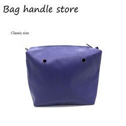 1 قطعة قماش/بو الجلود حقيبة الداخلية إدراج ل obag الكلاسيكية البسيطة حقيبة 2017 جديد نمط إدراج ل obag am حقيبة justo