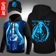 New Japan Anime Hatsune Miku Hoodie Casual Men Women Clothes Vocaloid Long Sleeve Jacket Coat Zipper Hoodies coat Free Shipping
