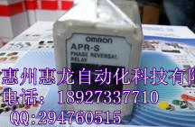 [ZOB] Supply original OMRON Omron switch APR-S factory outlets  --2PCS/LOT [zob] supply of new original omron omron photoelectric switch e3z t61a 2m factory outlets 2pcs lot