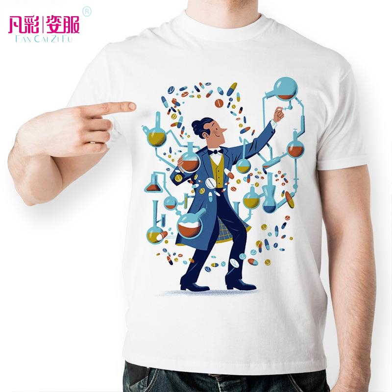 Chemistry Man T Shirt Design Inspired By Geek Life T-shirt Style Cool Fashion Casual Novelty Funny Tshirt Men Women Printed Tee