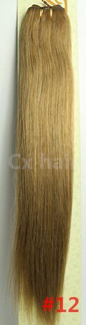 #12 161820222426283032 silk soft remy brazilian human hair extensions human hair weft weaving 100g/pcs