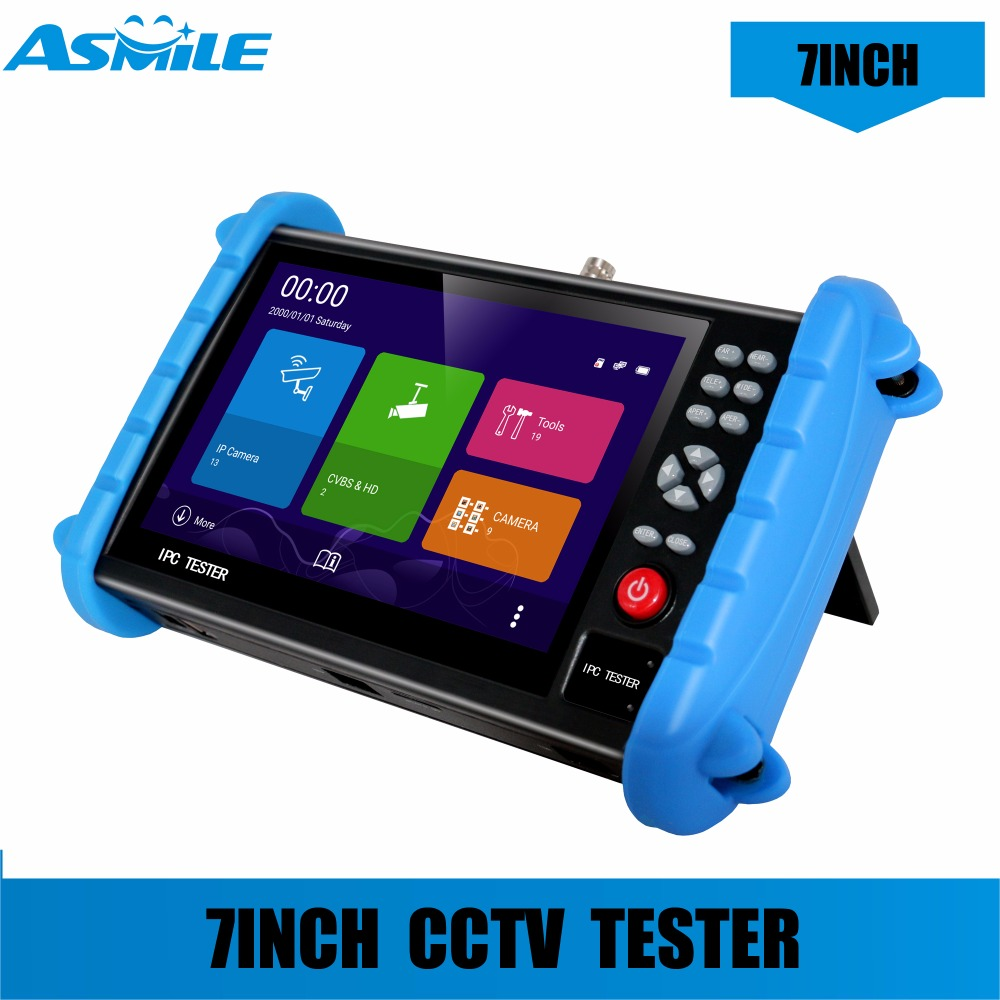 7 inch 1280 * 800 HD IPS full view LCD screen, supports H264 H265 encoding network HD monitoring test