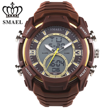 SMAEL Fashion Men Sport Watches S Shock Waterproof Digital Watch Men's Analog Digital Watches relogio masculino Men Gifts WS1349