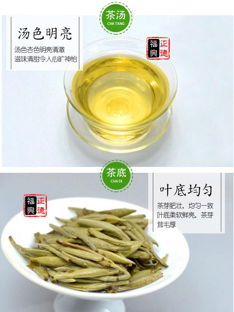white tea 5