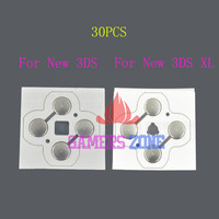 30PCS Touches Boutons Electronic Conductive Film Buttons Circuit PCB Pads for New 3DS LL XL 2015 New Version