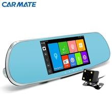 """5.0 """"coche DVR cámara de pantalla Táctil Bluetooth Espejo Retrovisor de Coche Doble cámara FHD 1080 P Android GPS DVR de navegación mapa Libre de Plata"""