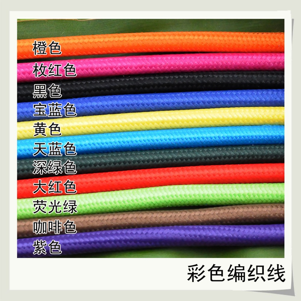 Free shipping 5m/lot Vintage 12 colors Braid wires knitted ...