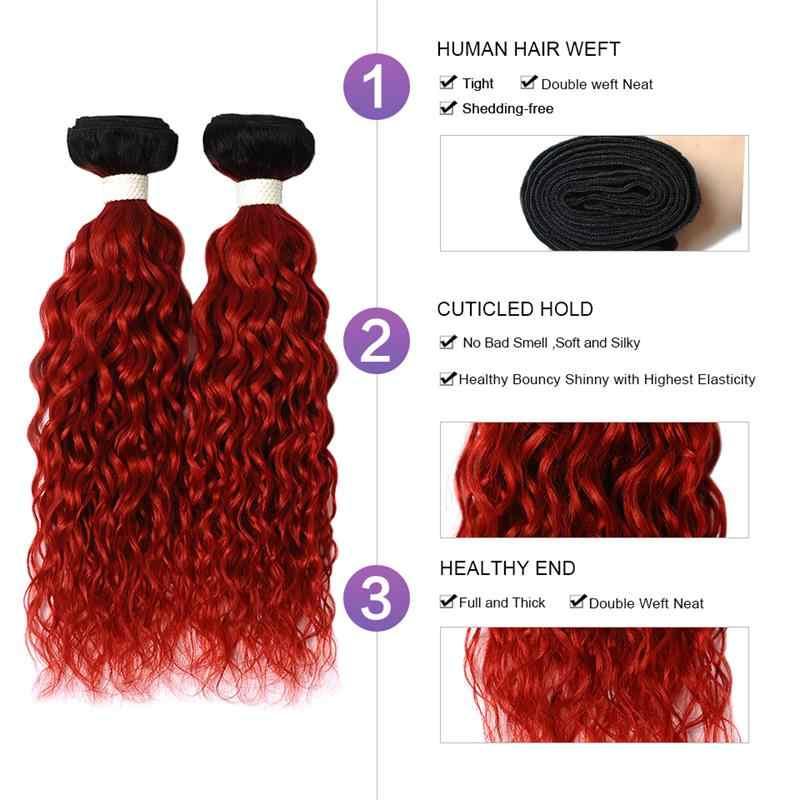 Омбре 3 пучки с закрытием воды волна 1B красный Омбре человеческие волосы плетение с закрытием перуанские волосы пучки Сияющая Звезда не Реми