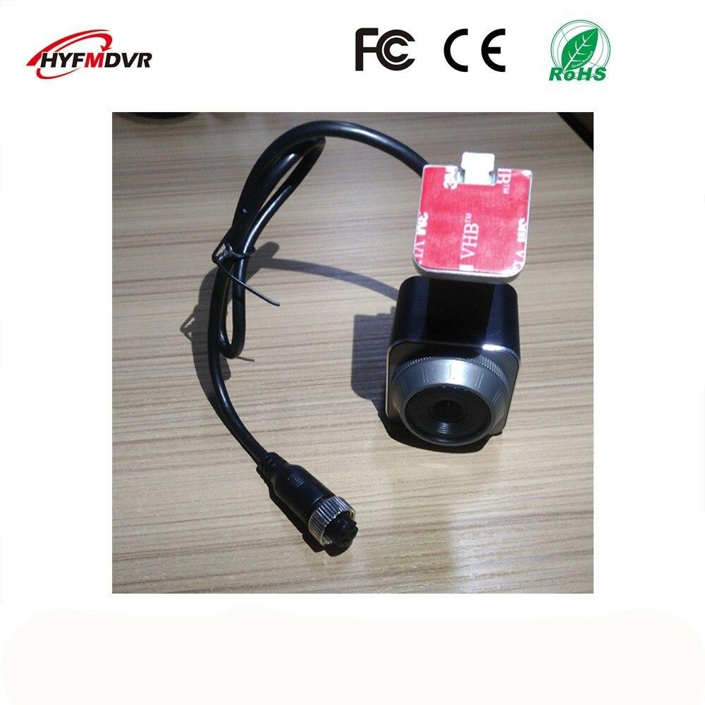 960P forward-looking audio probe bus / school bus camera AHD1080P Full HD 120 degree wide-angle monitoring