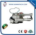 Высокое качество Горячая продажа A19 Пневматический ПЭТ обвязочная машина