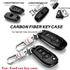 Metal New 2017 Auto Key Case Carbon Fiber Key Case Chain Car Key Case Emblem For