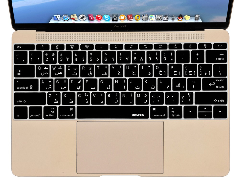 XSKN Arabic Language Black Color Silicone Keyboard Cover skin For Macbook 12, US Layout