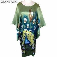 Горячая Распродажа Зеленый женский халат весенний китайский женский Пижамный костюм из вискозы свободный банный халат ночная рубашка Peafowl один размер Mujer Pijama S4020