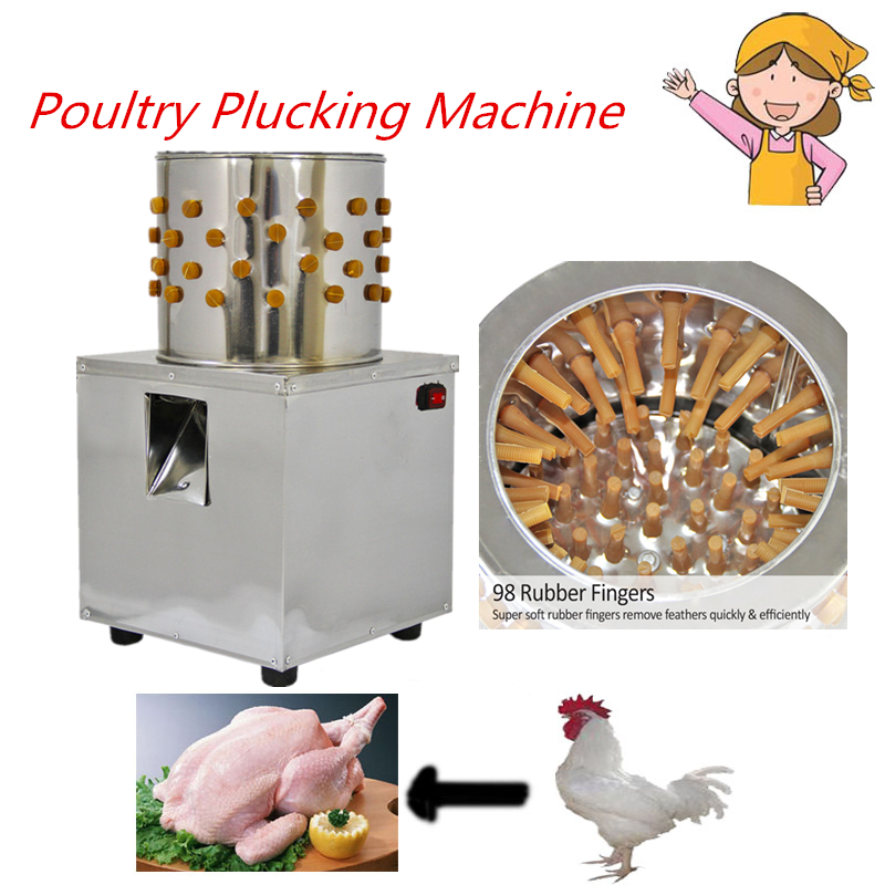 Newest 96 Type Poultry Depilation Machine Bird Plucker ,Hair Removal Machine,Chicken Defeathering,Electric Duck Plucker 50 type commercial poultry chicken duck goose large hair removal machine electric stainless steel to hair plucking machine