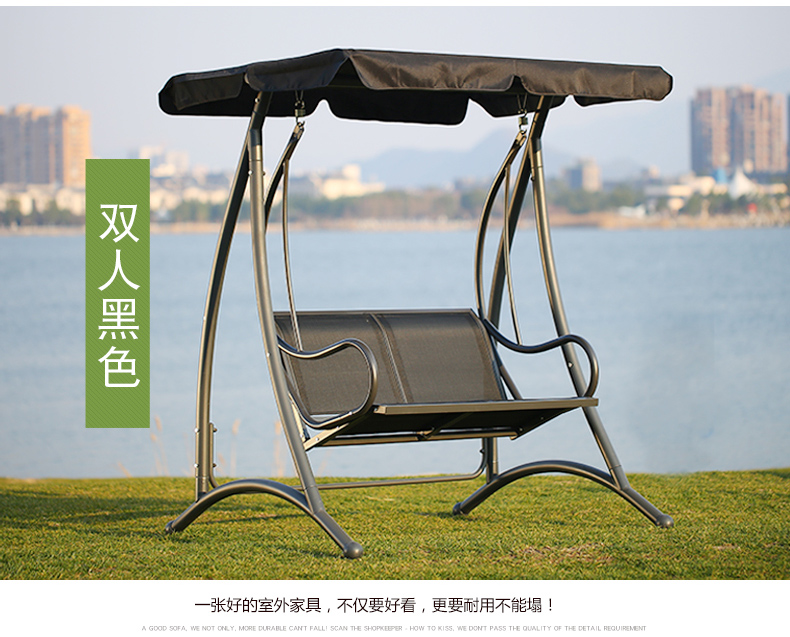 outdoor balcony swing hanging chair rocking chair hot selling