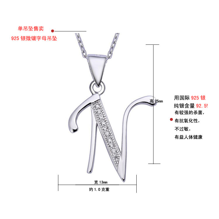 BLAL014 women jewelry 925 silver necklace zircon letter L pendants chains rhodium plating free shipping