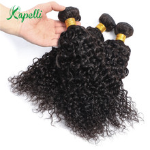 Kapelli Malaysia Curly wave Bundles 3 Pcs 8~26 Inch Remy Hair Bundles Deal 100 Human Hair Extensions Full End cheap 3 pcs Weft =15 Malaysia Hair Darker Color Only Free Part Permed
